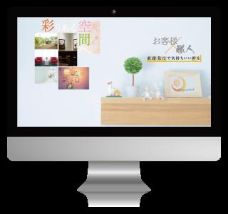 沼尻創美のwebサイト